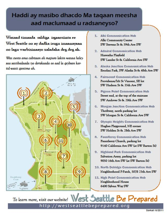 West Seattle Emergency Communication Hub map - Somali